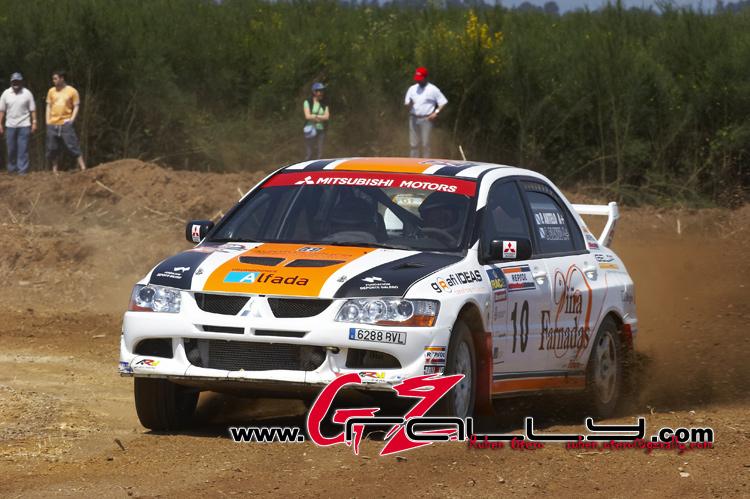 rally_de_ourense_de_tierra_96_20150301_1600326974