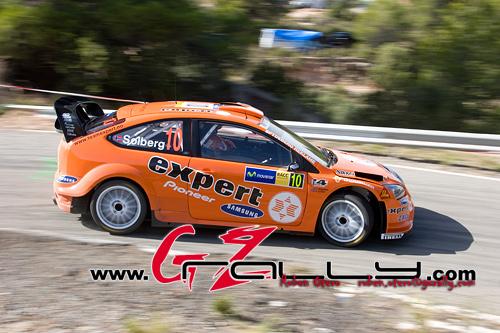 rally_de_cataluna_133_20150302_1233322850