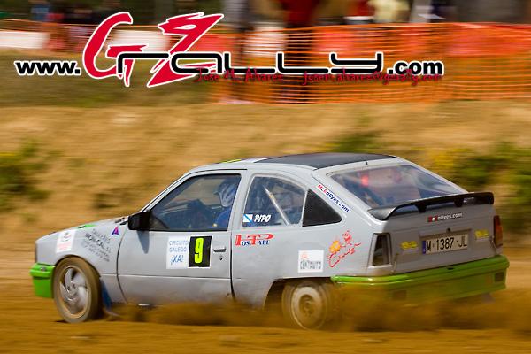 autocross_o_castro_103_20150303_1847438362