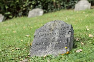 Friedhof_Wetter (14 von 16)
