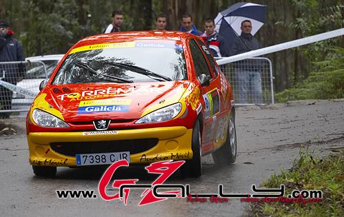 rally_do_albarino_210_20150302_1596554343