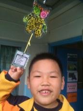 1B 20 楊慶穎