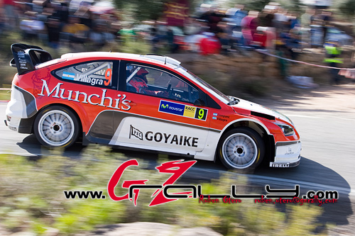 rally_de_cataluna_129_20150302_1124175984