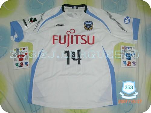 川崎前鋒 2007 / 08 作客球衣(Kawasaki Frontale) | 【選手仕様の別注品 ...