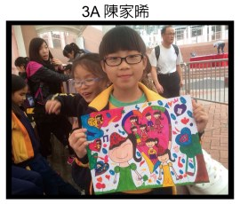 3A 陳家晞(2)