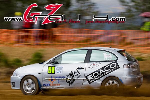 autocross_o_castro_82_20150303_1583418686