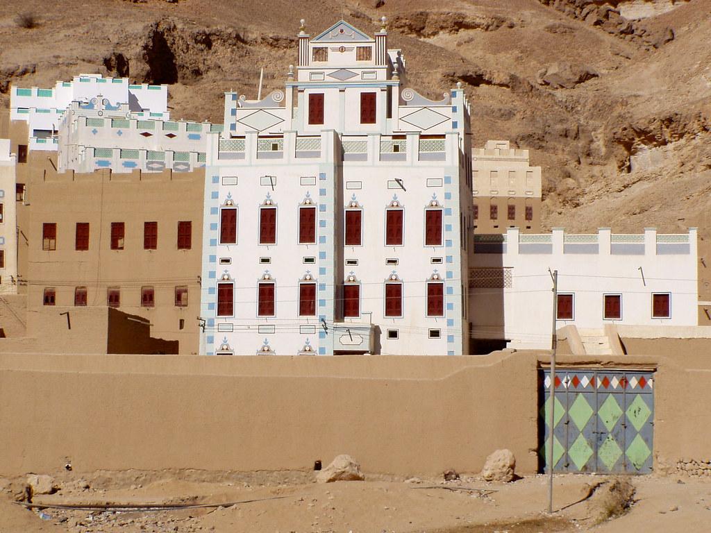 Sif, Wadi Dawan
