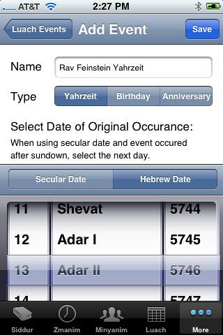 Iphone Siddur Add Yahrzeit Birthday And Anniversary Cal Flickr