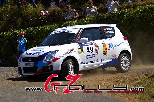 rally_de_ferrol_97_20150302_1394075221