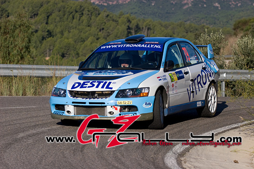 rally_de_cataluna_257_20150302_1986930782