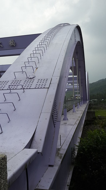 Jiaxian Bridge