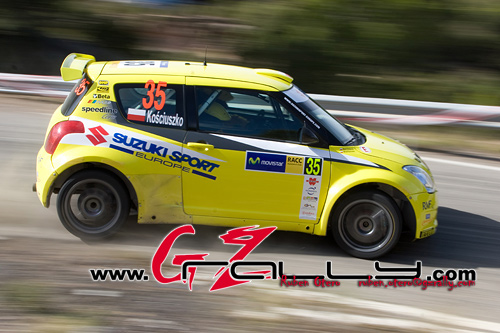 rally_de_cataluna_156_20150302_1629144674