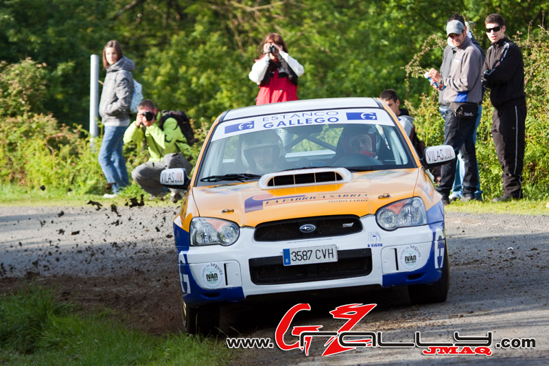 rally_comarca_da_ulloa_2011_290_20150304_1911052670