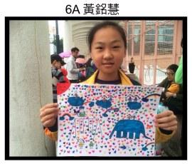 6A 黃銘慧(2)