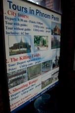 Im Angebot: Killing Fields und Shooting Range