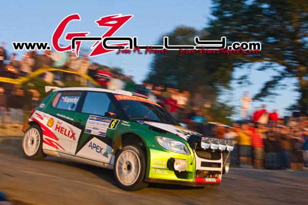 rally_principe_de_asturias_202_20150303_1693293342