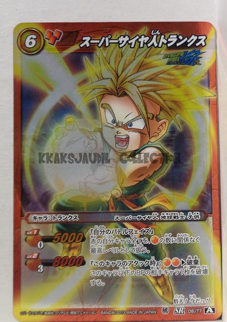 Dragon Ball Miracle Battle Carddass DB13-34