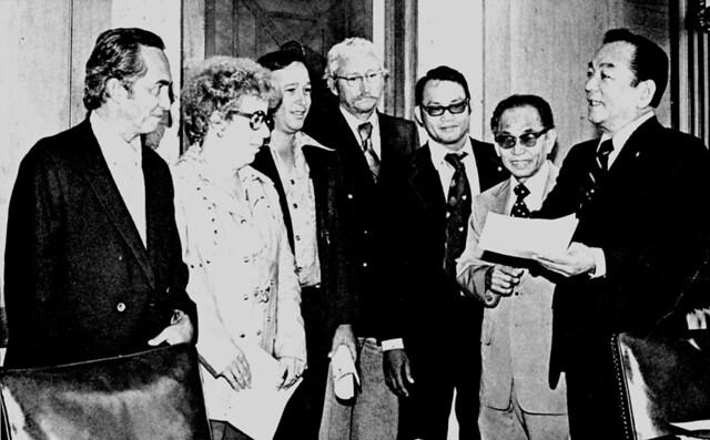 Guam Leaders and the Guam Constitution