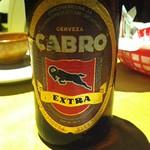Cervezefilos Guatemala 01