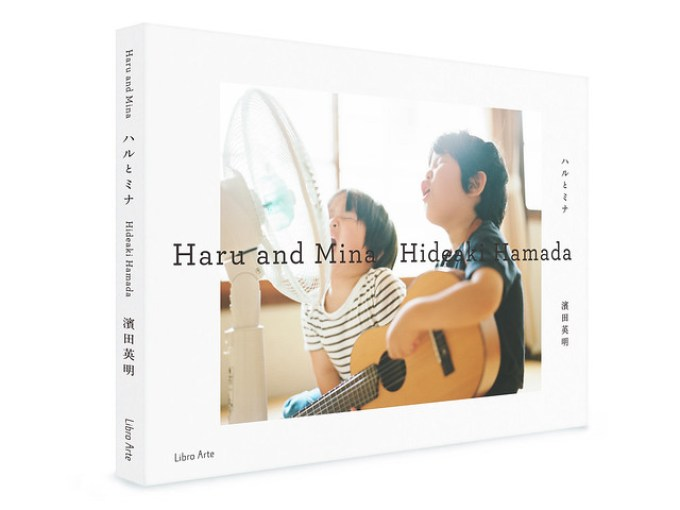 "Photobook ""Haru and Mina"" Japanese Edition"