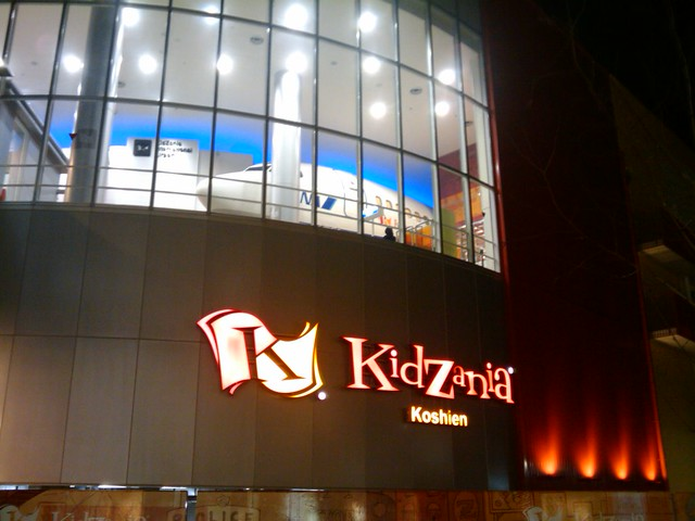 KidZania International Airport
