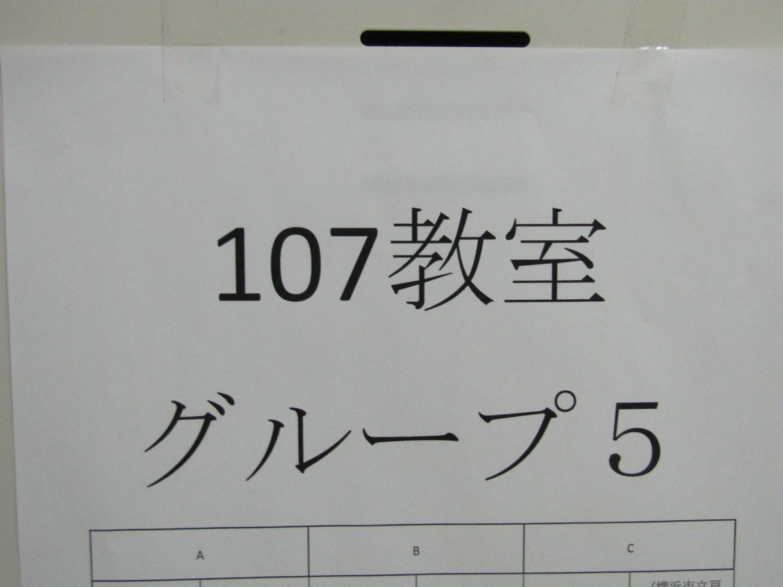 20170129_2265th_099