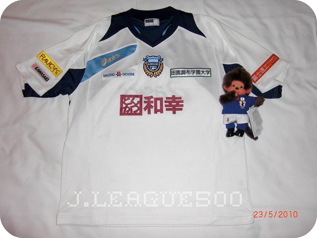 川崎前鋒 2010/11 球員版練習衫- ( Kawasaki Frontale ) - 川崎 ...