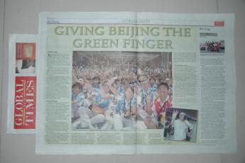 "Global Times Newspaper Article ""Giving Beijing the Green Finger""_8517"