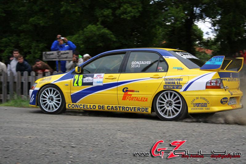rally_comarca_da_ulloa_2011_197_20150304_1221372124