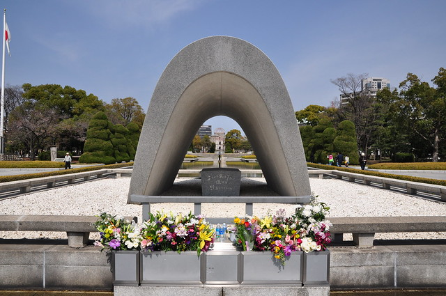 The Atomic Bomb Victims Cenotaph