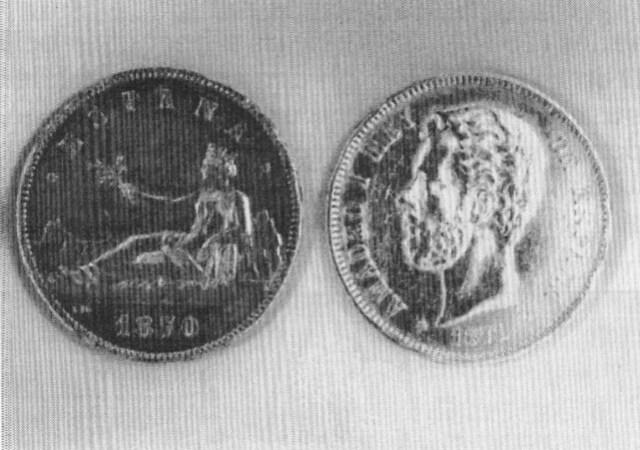 Spanish 5 - Pesetas Coins