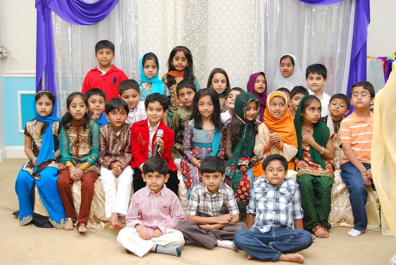 Ameen Program 2010