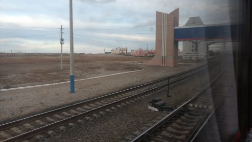 The Russian-Chinese border