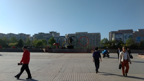 Olympic Square