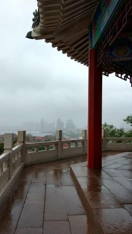 Xiaoyushan Park