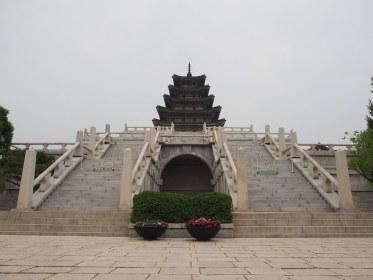 Gyeongbokgung Palace (경복궁)
