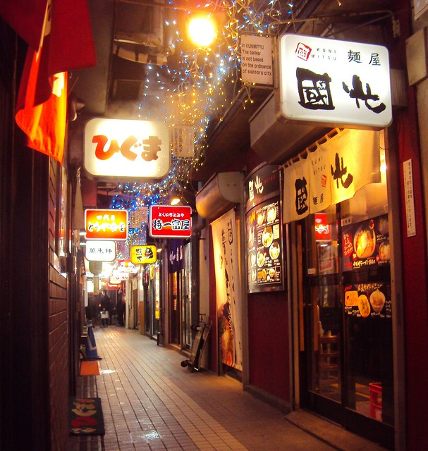 Sapporro's famous Ramen Alley by bryandkeith on flickr