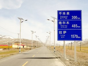 300k to Budongquan, and then start descending on the main road following the route of the Qinghai-Tibet railway. About to enter a very, very sparse part of the world.