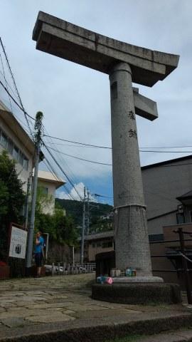 One legged torii