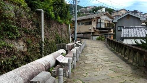One legged torii (the leg that didn't survive)