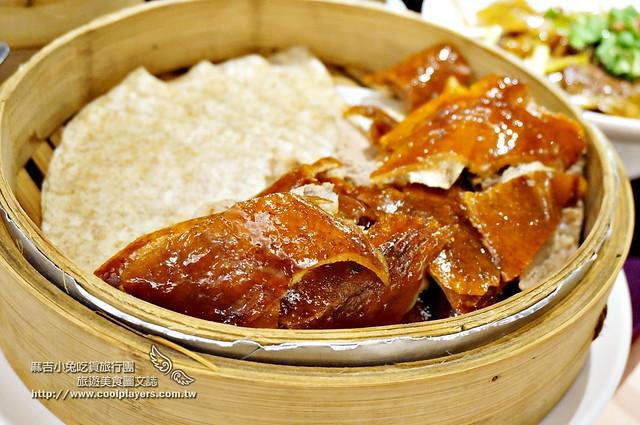 台北21家烤鴨餐廳集錦【廣式片皮鴨 VS 北京烤鴨】懶人包 @麻吉小兔吃貨旅行團