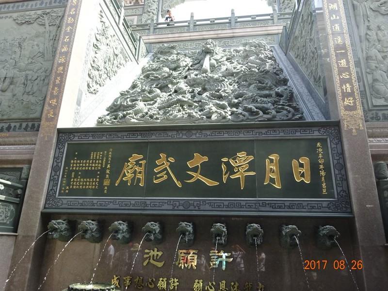 20170824-0826_Visit-Taiwan_122