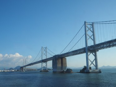 Setoo Bridge