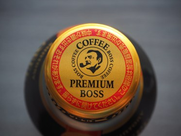 Unsweetened Black Coffee, a rarity in most Asian countries
