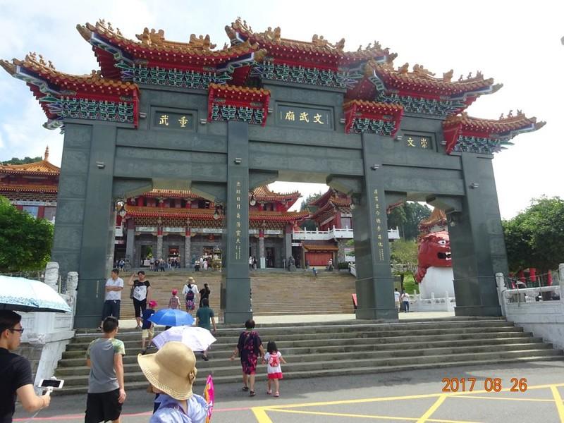 20170824-0826_Visit-Taiwan_110