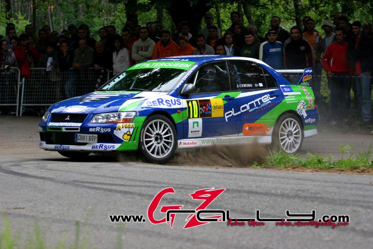 rally_do_albarino_43_20150302_1416299334