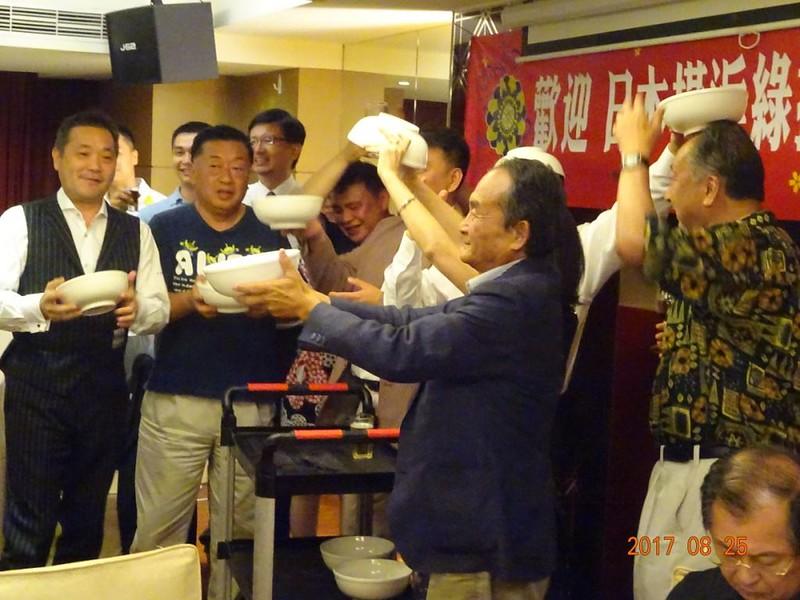 20170824-0826_Visit-Taiwan_098