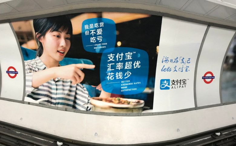 Alipay advert on Tottenham Court Road tube platform | Flickr