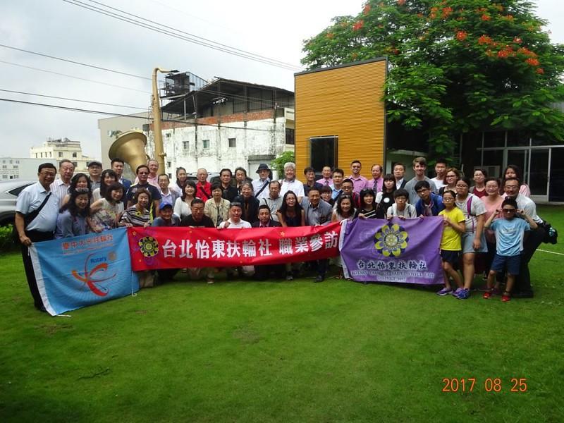 20170824-0826_Visit-Taiwan_050