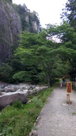 Omogokei